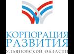 ОАО «Корпорация развития Ульяновской области»